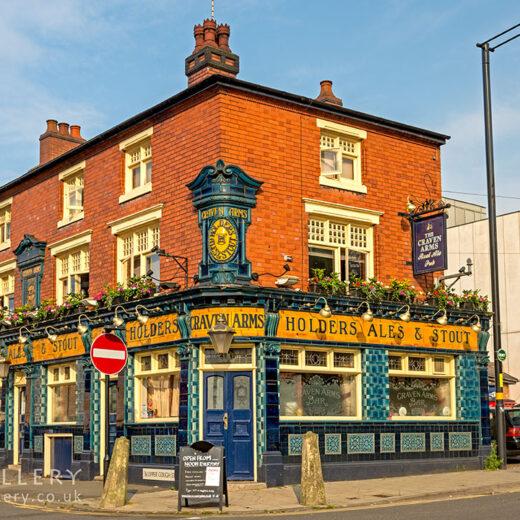 Craven Arms, Birmingham: Full pub exterior